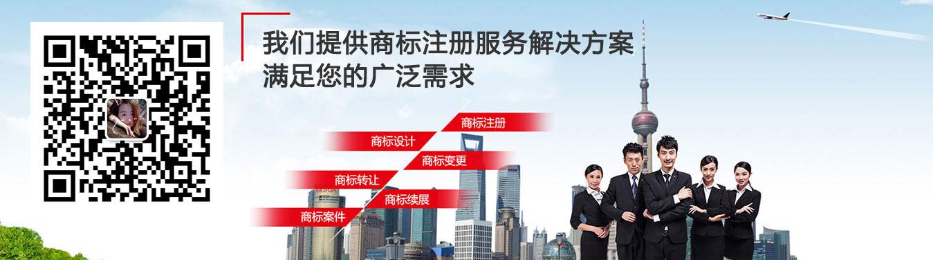 湘潭商标注册服务专业,值得信赖